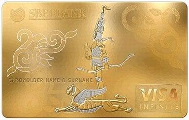 Kovová zlatá karta kazašské Sberbank.