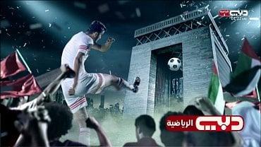 Dubai Sport 3 HD.