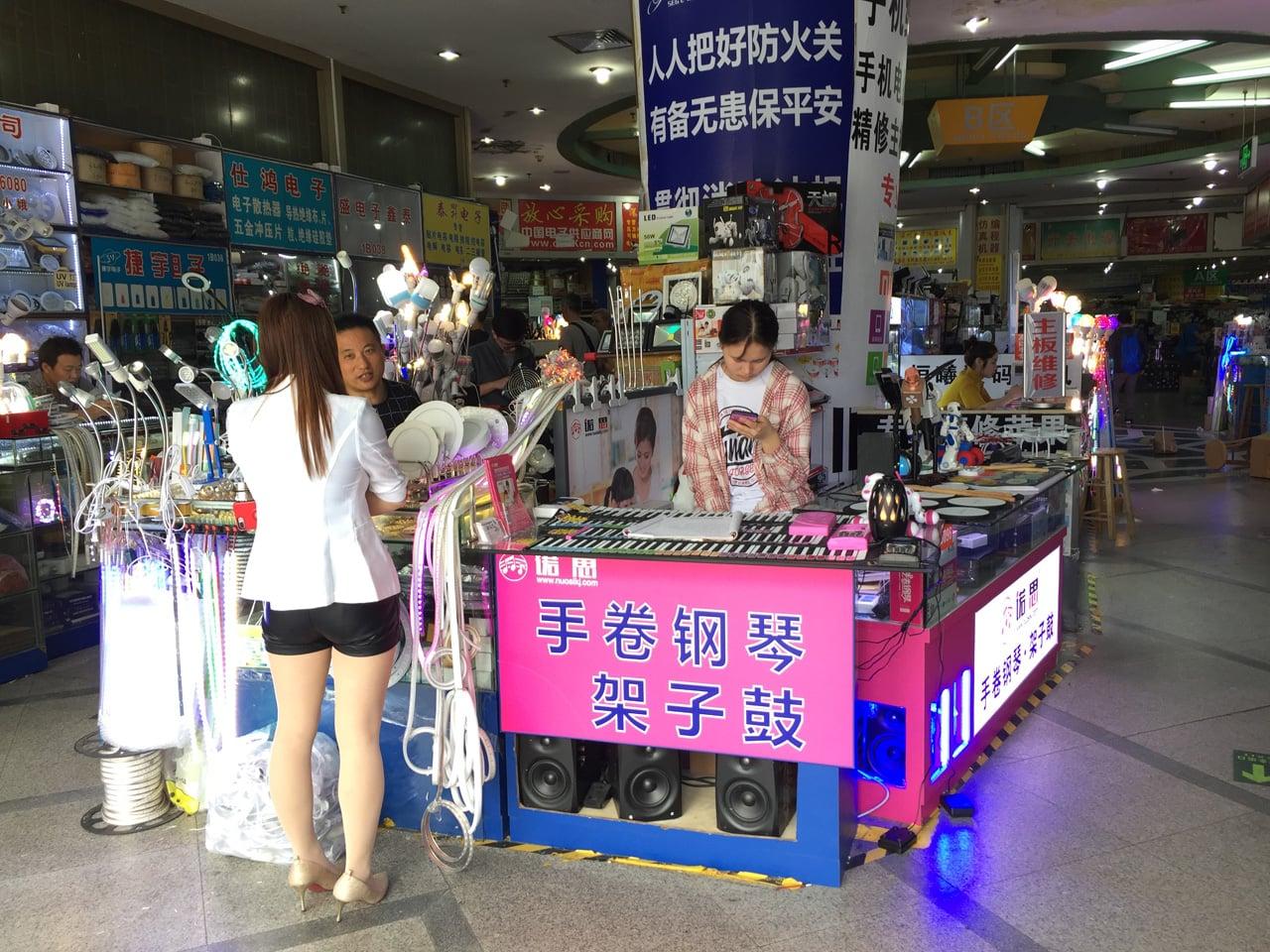 Huaqiangbei, Šen-čen: Největší tržiště s elektronikou na světě