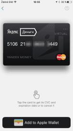 Do Apple Pay lze přidat i virtuální kartu Yandex.Money. Sama se nabídne pro aplikaci Wallet.
