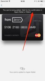 Aplikace Yandex.Money vás informuje o přidání virtuální karty do Apple Pay. Ještě počkejte na potvrzení.