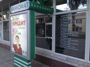 Sberbank v Tiraspolu v Podněstří. Bankomat akceptuje karty MasterCard a Visa.