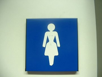 Při samovolném úniku moči se z cest na veřejnost často stává putování od jedněch veřejných záchodků ke druhým.