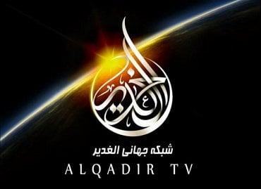 Alqadir TV.
