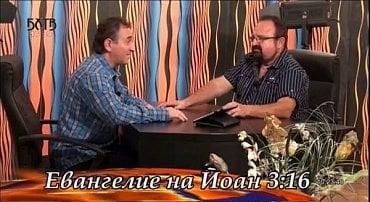 Bulharská BH TV.