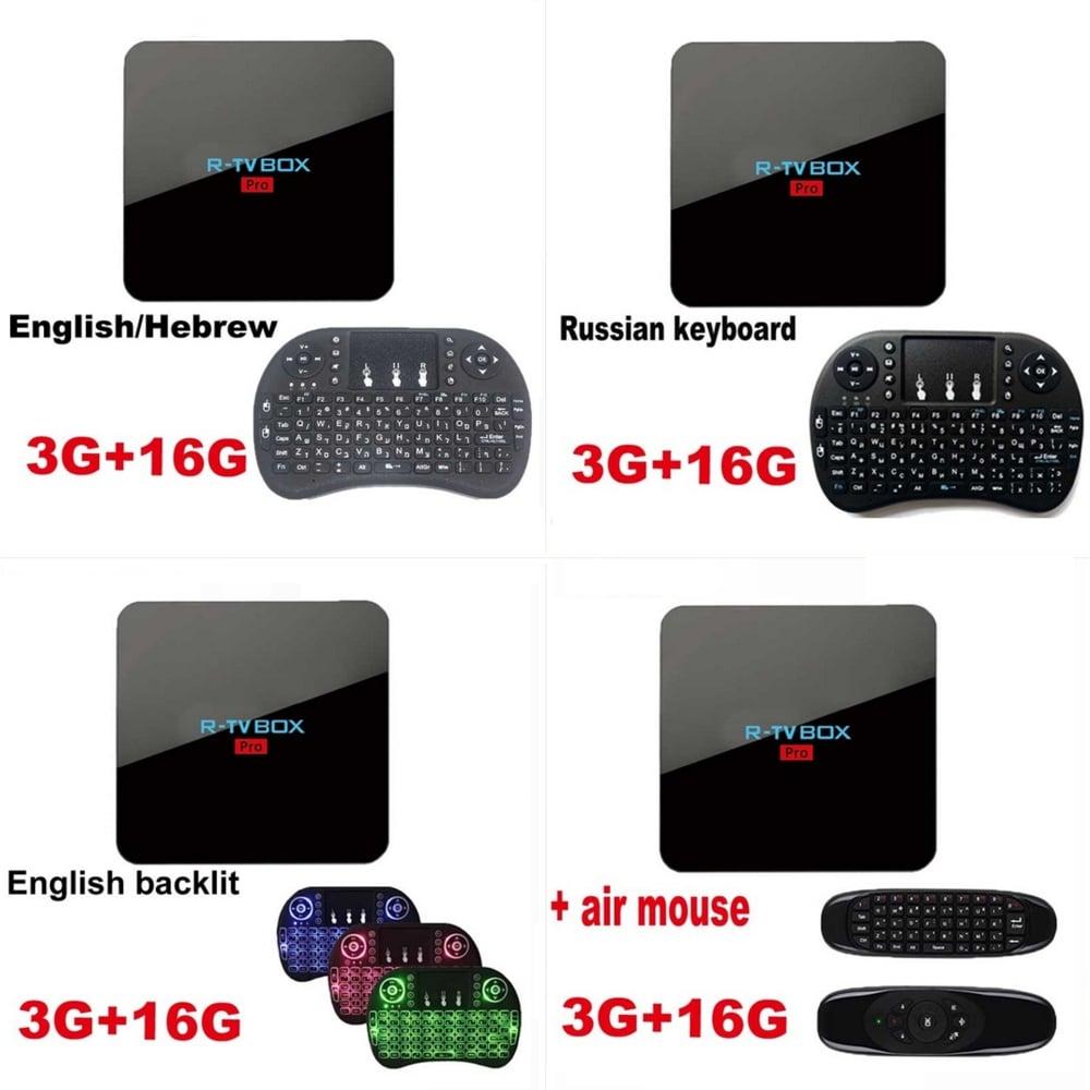 R – TV Box Pro + různé příplatkové periférie