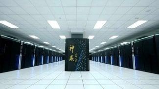 Root.cz: Čína má nejvýkonnější počítač světa