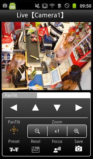 Bezpečnostní aplikace Security Viewer od Panasonicu