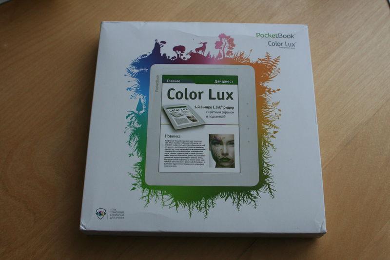 PocketBook Lux Color (první fotky)