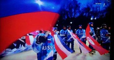 Ukázka z vysílání televize Arena Sport