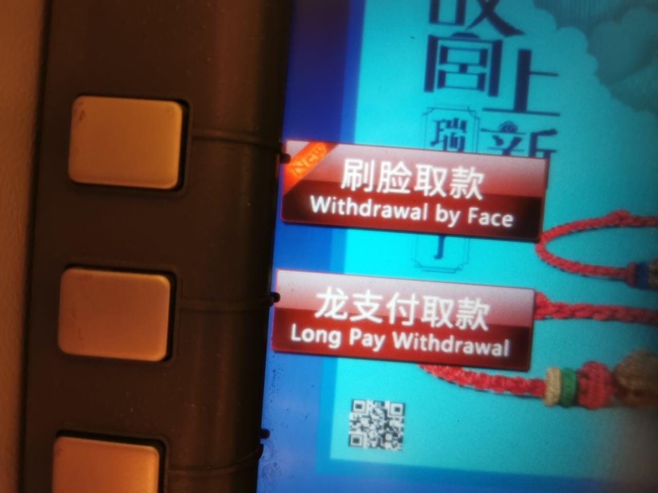 Čína a ověřování uživatelů přes rozpoznávání obličeje
