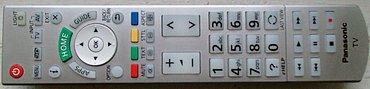 Klasický dálkový ovladač je stejný, jaký dostanete k nejvyšším LCD, a plazmovým (výjimkou je ZT) řadám. Má vynikající rozložení a lze ho podsvítit. Univerzálnost se ovšem už dnes nenosí…