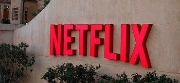V roce 2016 se očekává i příchod VOD služby Netflix. Zatím nikdo ale neví, kdy to opravdu bude.