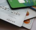 Začínáte podnikat? Máte šanci získat bankovní úvěr?