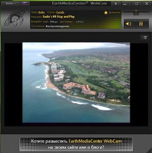 EarthMediaCenter WebCam 1.5 - náhled