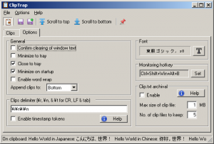ClipTrap 1.2.2 - náhled