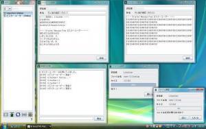 EZ Intranet Messenger 1.2.27 - náhled