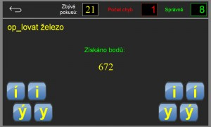 Český jazyk pro 3. ročník ZŠ - náhled