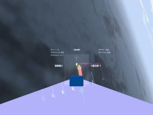 Aeron 2.1 - náhled