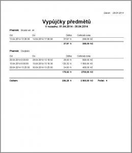 Program Půjčovna 2.05 - náhled