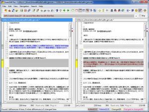 ExamDiff Pro 10.0.1.6 - náhled
