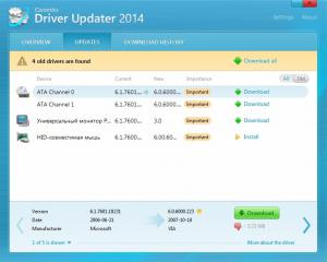 Carambis Driver Updater 2.5.0.3218 - náhled