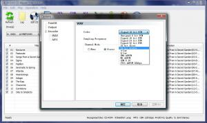 Accord CD Ripper 6.8.7 - náhled