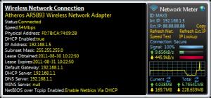 Network Meter 9.6