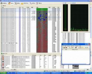 Ext2Fsd 0.68 - náhled