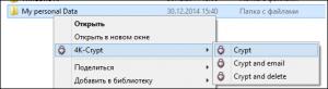 4K-Crypt 2.21 beta - náhled
