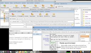Liberté Linux 2012.3 - náhled