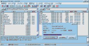 FFFTP 1.96d - náhled