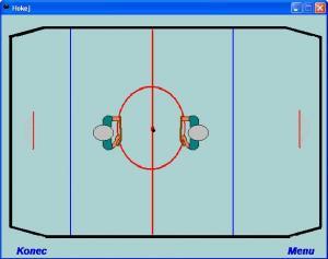 Hokej 1.3 - náhled