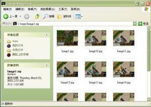Archive Folder 0.30.005 - náhled