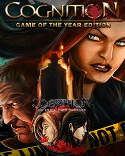 Cognition An Erica Reed Thriller GOTY