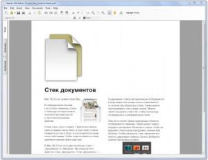 Master PDF Editor - náhled