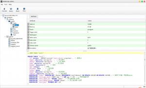 HHDB SQL Admin - náhled
