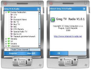 Greg-TV & Radio pro Pocket PC - náhled