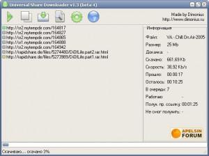 Universal Share Downloader - náhled