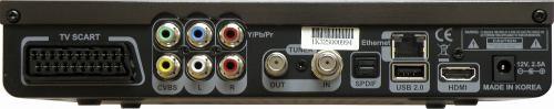 DreamSky DSR-9300 HD PVR zadní panel
