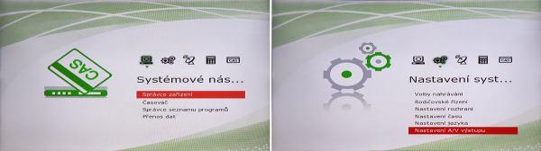 HD BOX IRD-8000 HD PVR menu 1