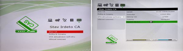 HD BOX IRD-8000 HD PVR menu 3