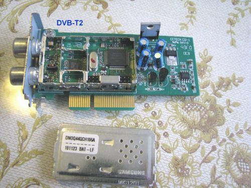 IceCrypt STC6000HDPVR detail tuneru