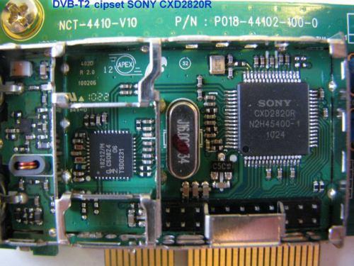 IceCrypt STC6000HDPVR detail tuneru - velký