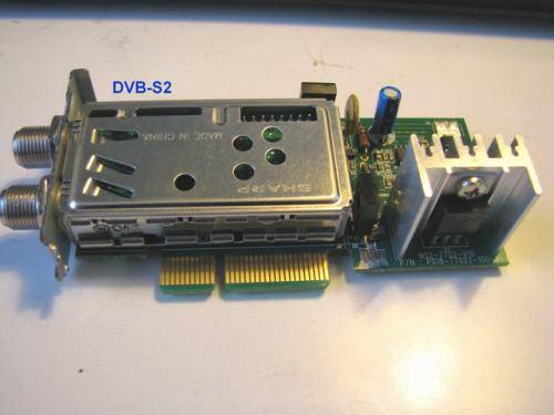 IceCrypt STC6000HDPVR DVB-S2 tuner