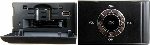 AZ Box HD Premium čtečka tlačítka