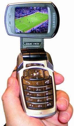 Samsung DVB-H