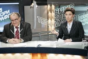 Ukrajina Studio 1+1
