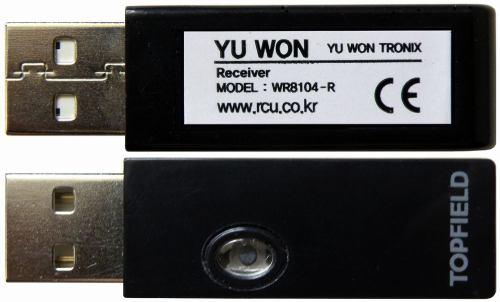 Topfield TMS SRP-2100 PVR USB