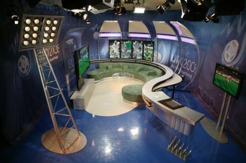 Prima Euro 2008 studio